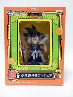 Dragon Ball World Ichiban Kuji KID SON GOKU Figure D Prize Banpresto Japan NEW