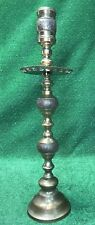 """Vintage Mid Century Mod 32"""" Tall Etched Hammered Brass Floor Altar Candlestick"""