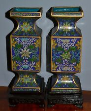 New ListingPair Old Chinese Cloisonne Square-Form Vases Hardwood Stands Marks