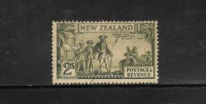 E305] NEW ZEALAND SG589 1936 Definitive 2/- good/fine used SG cat £8.50