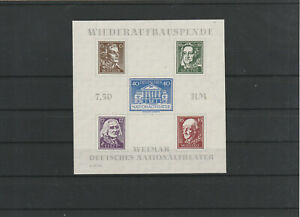 BIZONE / Allgem. Ausgaben SBZ Block 3 A postfrisch - Weimar