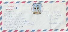 1994 Kuwait oversize cover sent to London