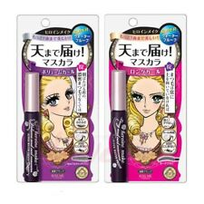 Isehan KISS ME Heroine Waterproof Black Mascara Long & Volume One Set 6g x 2pcs
