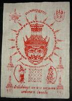 LARGE Buddhist  POR GAE LERSI / LUANG POR RUESI  PHA YANT 'WISHING'  Cloth.