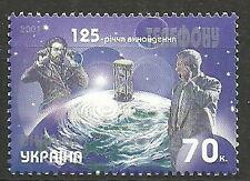 Ukraine - 125 Jahre Telefon postfrisch 2001 Mi.Nr. 429