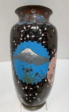 New ListingMagnificent Antique Japanese Cloisonne Vase
