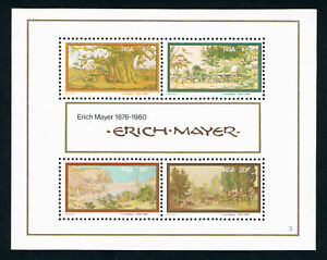 South Africa 1976 Erich Mayer Minisheet VF/NH