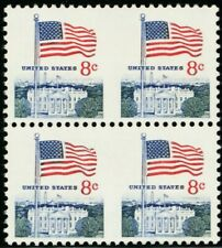 1338fj, Imperforate Between Pairs in Block Error VF (No gum) - Stuart Katz