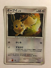 Pokemon Card / Carte  Eevee Evoli Holo 011/012 PtS