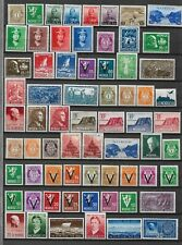 Norway first 4 lines mnh, the rest mh
