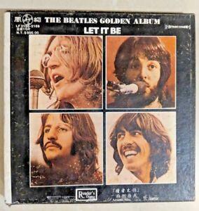 Of albums value beatles 20 vinyl
