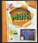 3rd - MY MATH - TEACHER'S EDITION (Vol. 1) (2014, McGraw-Hill)