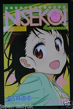 "JAPAN Nisekoi 4seasons 2 ""Kosaki Onodera""Anime Heroine Mini Album (Not with Card"