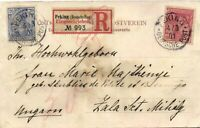 CHINA 1901 Registered Cover PC Deutsche Post Peking to Zala HUNGARY