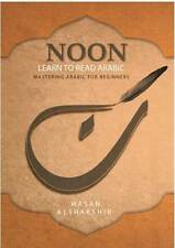 Noon Textbook - Learn to read Quran