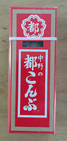 Nakano no Miyako Kombu, 15g in 1 box