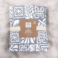 Pottery barn Teen Tiki sheet set Full white Charcoal Grey