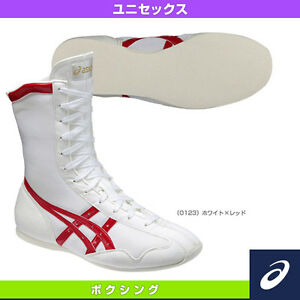 ASICS BOXING Shoes MS TBX704 White×Red unisex japan import (Choose Size)