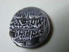 ANCIENNE MONNAIE ISLAMIQUE A DETERMINER.  DIRHAM ARGENT ???