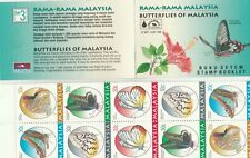Butterflies Malaysia 1996 Insect Flower Flora Fauna (booklet) MNH