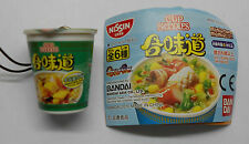 Bandai NISSIN series Mobile Chain - CUP NOODLES Mushroom Chicken Flavour