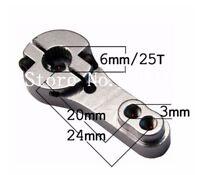 *NEW UK* CNC Aluminum Alloy Servo Arm horn 25T 1/8 1/10 RC Car Hpi Traxxas TRX-4