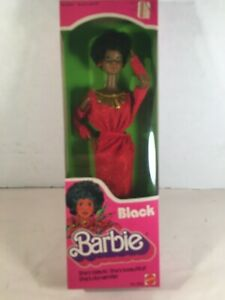 Vintage 1979 First Black Barbie Doll New in Box African American