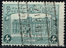 Belgium Architecture Brussels Central Post Office Famous Building stamp 1933