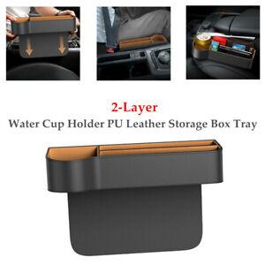 2-Layer Water Cup Holder PU Leather Storage Box Tray Car Seat Organizer Box Part