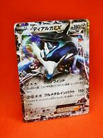 004/018 XYB **RARE** POKEMON JAPAN JAPANESE HOLO EX carte card game Dardagnan