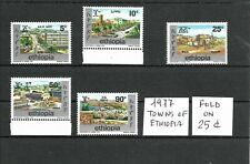 ETHIOPIA 1977 TOWNS MNH FOLD ON 25 c STAMP