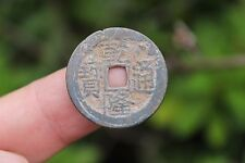 Chinese coin, Qian Long Tong Bao brass cash, Cheng Du mint, Qing Dynasty