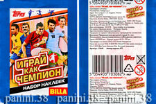 """RARE !! RUSSIAN VERSION Pochette """"WC RUSSIA 2018"""" bustina, packet, tüte TOPPS"""