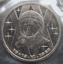URSS/RUSIA - 1 rublos 1983-Tereshkova-proof starodel -