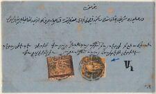 64309 - TURKEY Ottoman Empire POSTAL HISTORY:  SIVAS negative postmark  - RARE!