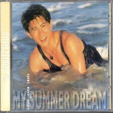 CD 1994 Nicky Wu Qi Long My Summer Dream 吳奇隆  #3988