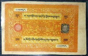 RARE 1942-59 TIBET Paper Money 100 Srang Banknote (+FREE1 B/note) #16395