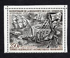 French Southern Antarctic Scott C27, Mint Never Hinged, 250fr Blck and drk Brown
