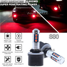 2PC 880 High Power 3030SMD Ultra Red Bright LED Projector DRL Fog Lights Bulbs