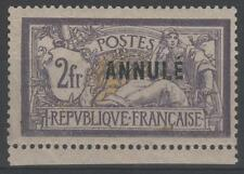 "FRANCE COURS INSTRUCTION 122 - CI 1 "" MERSON 2F VIOLET JAUNE "" NEUF xx TB K985"