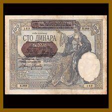 Serbia 100 Dinara, 1941 P-23 Nazi Germany Occupation Overprint Circulated