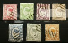 Labuan 1892-93 Full Set (7v)  Used