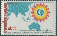 Thailand 1984 SG1174 4b Broadcasting MNH