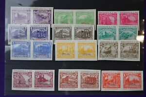Nicaragua 1931 Earthquake relief unissued set Official imperf pairs charity DL