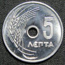 1954 Greece 5 Lepta Aluminum Coin
