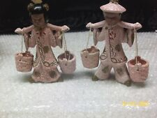 "1950""s ASIAN BOY & GIRL WATER HAULERS CERAMIC FIGURE PAIR WEST PAC JAPAN"