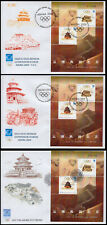 Greece 2004 Athens Beijing sheet Unofficial FDC plus 2 commemorative postmarks