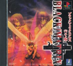 Black Matrix Best Ed. PS1 Playstation 1 Japan Import  No Manual    US SELLER
