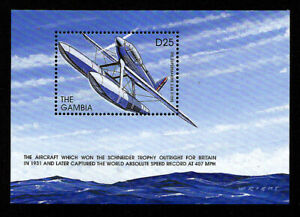 GAMBIA - Scott 1824A - 1996 Supermarine Seaplane - MNH