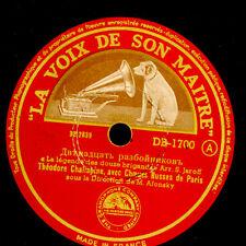 THEODORE CHALIAPINE -RUSSIAN BASS- & CHOIR PARIS Legend of the twelve .... G3394